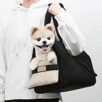 르네 강아지 숄더백 이동가방