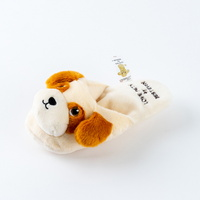 강아지 비글 슬리퍼 장난감