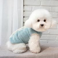 강아지수면잠옷 고양이조끼 애견옷 강아지아우터 파스텔 수면조끼