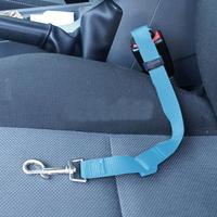 차량용 애견 안전벨트