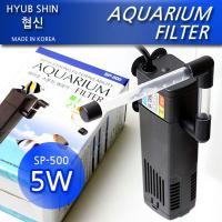 협신 측면여과기 5W / 맑은샘 SP-500/수족관 기포발생