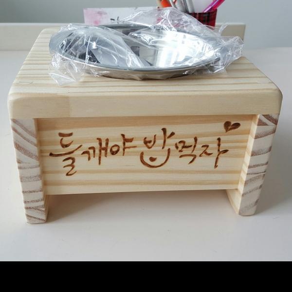 반려동물 캘리그라피 이니셜 핸드메이드 1구 원목 식탁