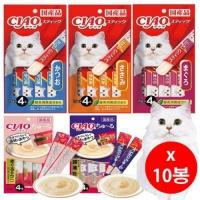 이나바 고양이 간식 챠오츄르 10봉