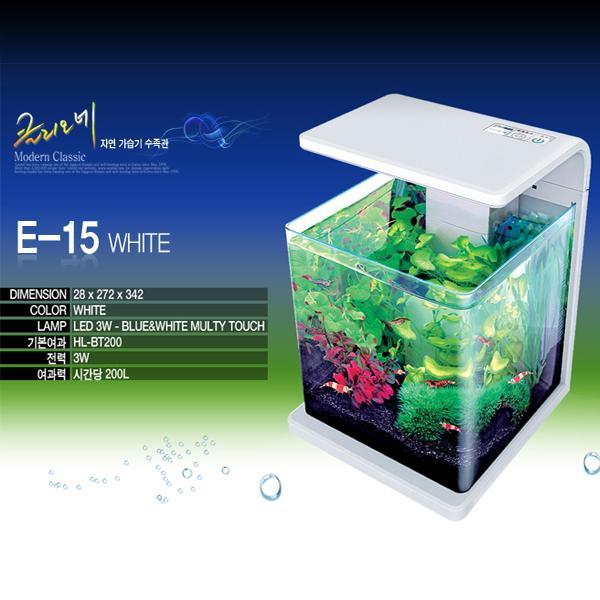 클리오네 e-15 화이트 - (일체형어항 세트어항)