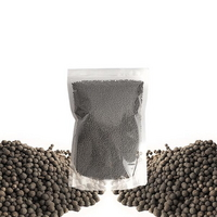 고운물 베이직 소일 1kg (어항소일 수조바닥재)