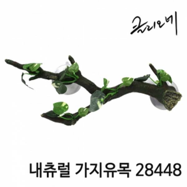 내츄럴유목 28448 어항 장식품