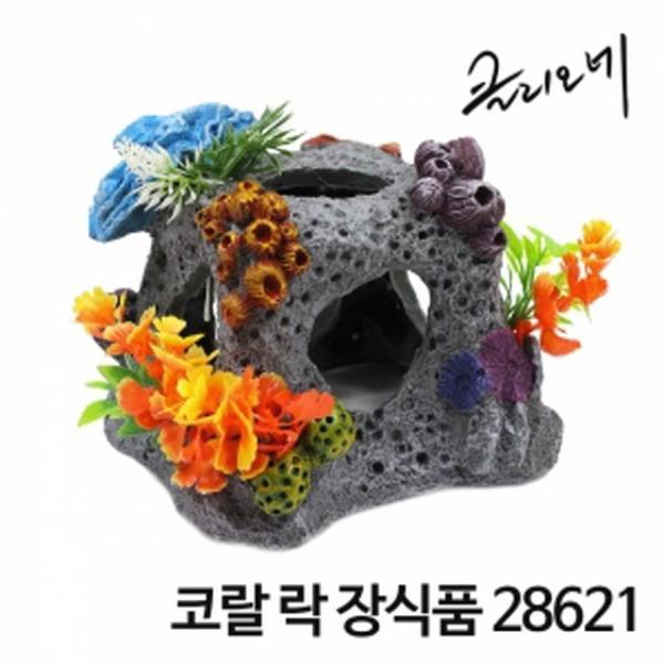 코랄 락 장식품 28621 어항 장식품