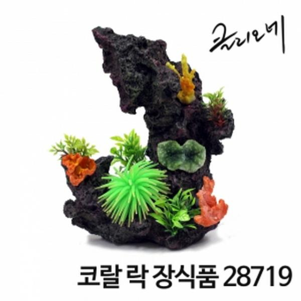 코랄 락 장식품 28719 어항 장식품