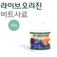 YB 라이브오리진 비트사료 10g (2개)