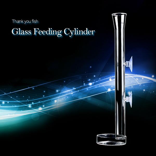 고운물 유리 피딩실린더 세트 (45cm)