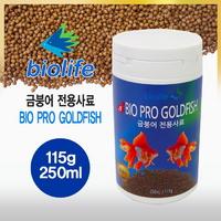 바이오 프로 금붕어사료 (250ml/115g)