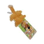 산시아 애견장난감 동물농장 넙죽이 사자