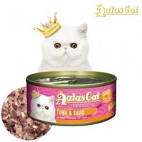 아타스캣 고양이 주식 캔 참치와 스퀴드 80g