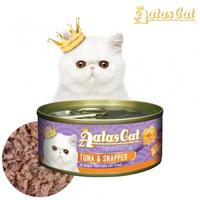 아타스캣 고양이 주식 캔 참치와 스내퍼 80g