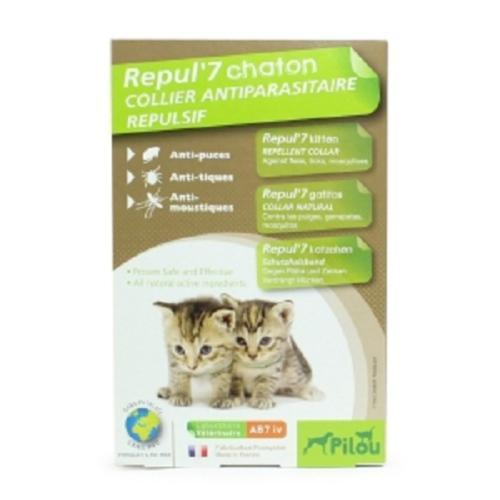 (유통기한21.10.31)필루 고양이 키튼용 네츄럴 해충방지 목걸이 28cm