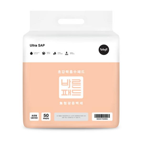 워피 바른배변패드 50매 피치(배변유도향)