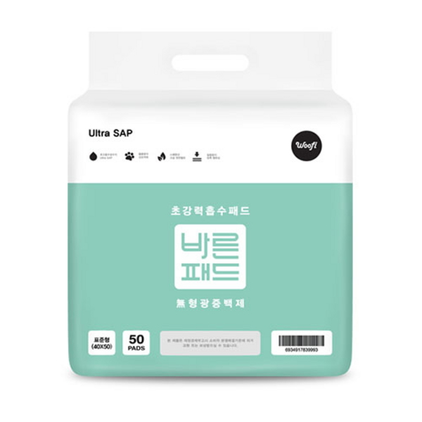 워피 바른배변패드 50매 민트(유칼립투스향)
