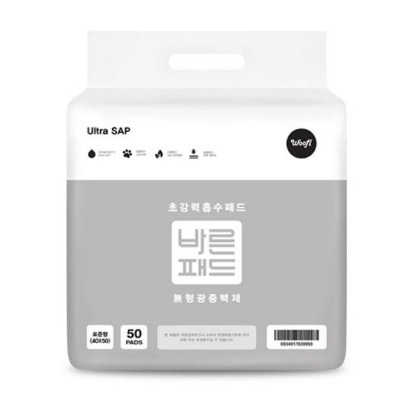 워피 바른배변패드 50매 챠콜(오렌지향)