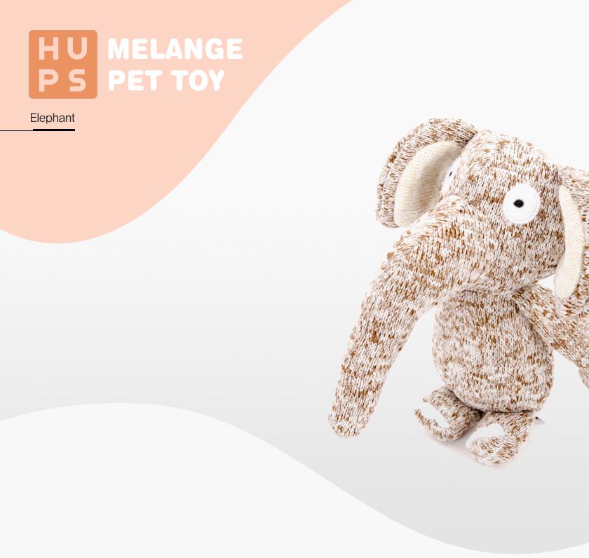 반려동물 장난감 헙스 멜란지 토이 코끼리 - 헙스, 11,040원, 장난감, 봉제 장난감