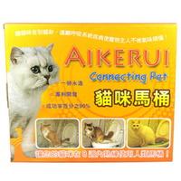 아케루 고양이 변기 훈련기