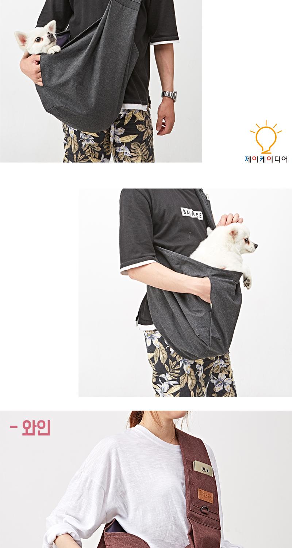 스킨십 슬링백 - 제이케이디어, 39,000원, 이동장/리드줄/야외용품, 이동가방