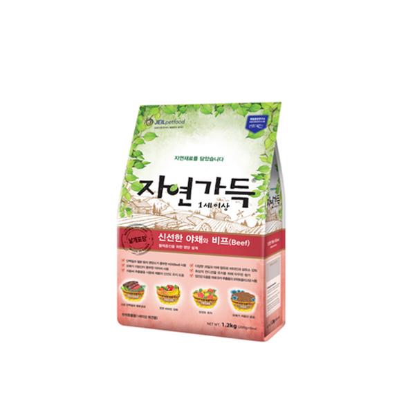 하림 자연가득 소고기(1세이상) 35g