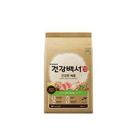 카길 강아지 사료 건강백서 건강한 체중 40g