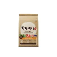 카길 강아지 사료 건강백서 건강한 피부 40g