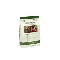 내츄럴스토리 퍼피 양고기와쌀 사료 35g