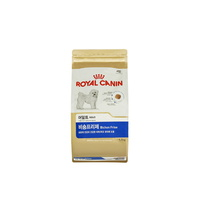 로얄캐닌 애견사료 비숑 어덜트 40g