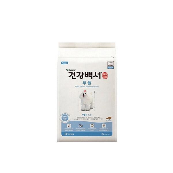카길 강아지 사료 건강백서 푸들 40g (3개묶음)