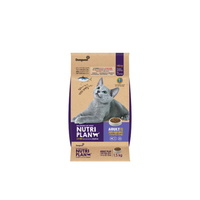 뉴트리플랜 고양이어덜트 플러스 35g (3개묶음)