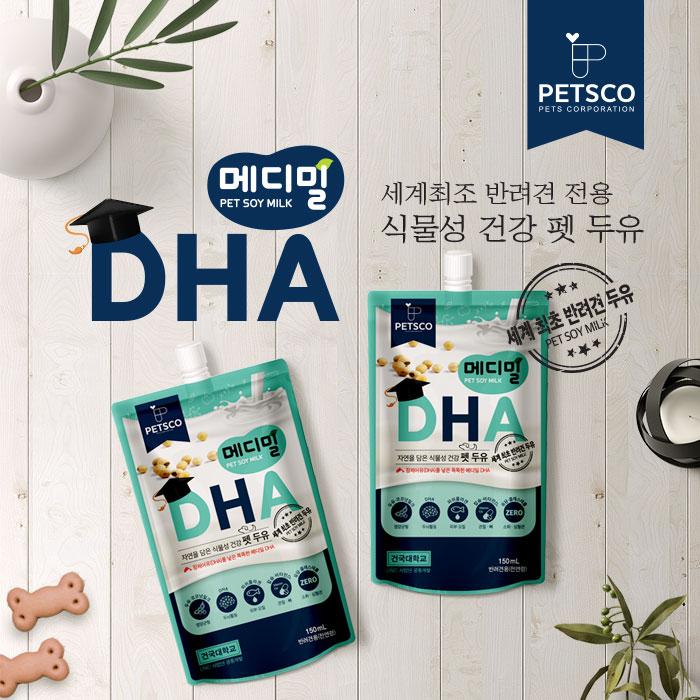 메디밀 DHA 식물성 펫 두유
