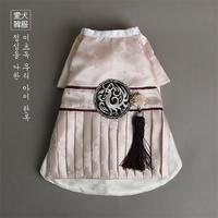 보검 세자 한복 (상아색)