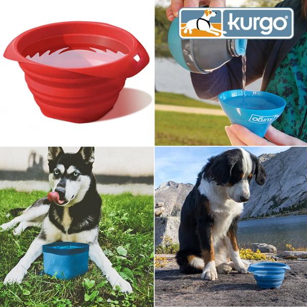 KURGO 강아지물병 애견식기 외출용식기 모음전