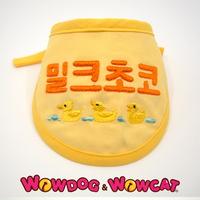 와우독와우캣 자수 네임 스카프 - 옐로우(주문제작)