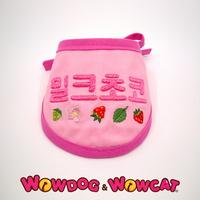 와우독와우캣 자수 네임 스카프 - 핑크(주문제작)