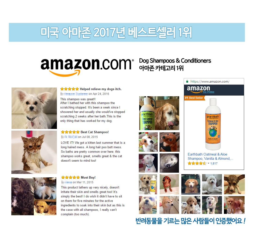 어스배스 스킨 앤 코트 강아지 미스트 237ml - 와이즈펫, 13,500원, 미용/목욕용품, 향수/에센스