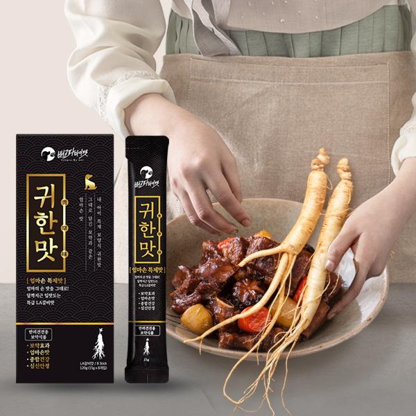 배고파마이펫 반려견전용 특제 보약식품 귀한맛 스페셜 LA갈비맛