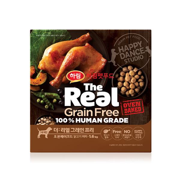 더리얼 그레인프리 오븐베이크드 닭고기 퍼피 1.6kg