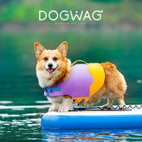 도그웨그 둥둥캔디 강아지 구명조끼 애견 수영 튜브 중형견 수영복 물놀이