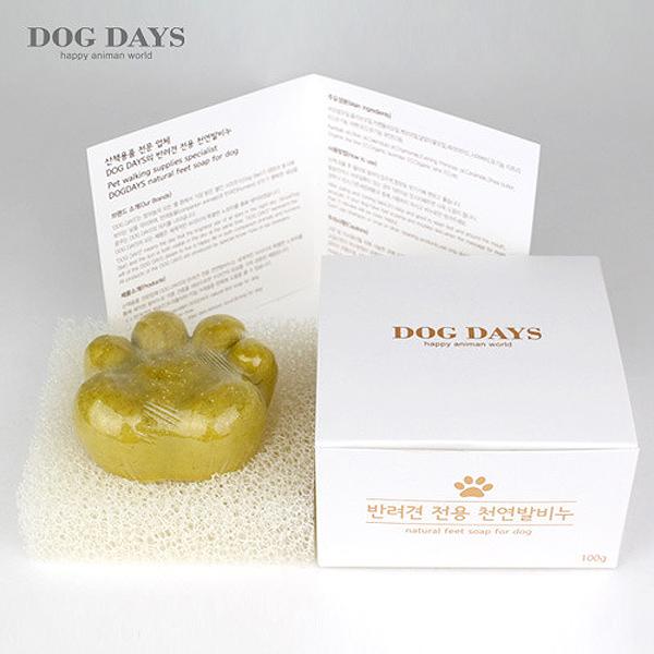 도그데이즈 강아지전용 천연 발비누 (대)100g