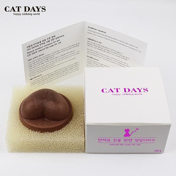 도그데이즈 고양이전용 천연 엉덩이 비누 (대)100g