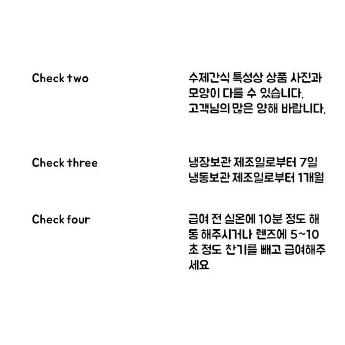 펫치즈 강아지 수제간식 치킨큐브(2pc) - 펫치즈, 4,500원, 간식/영양제, 수제간식