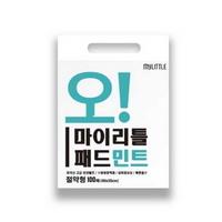 오마이리틀 배변 패드 민트 절약형 100매