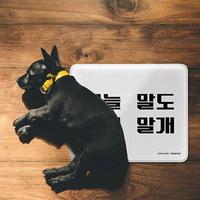 브리더 pdc 여기눕개 쿨 매트 (대)
