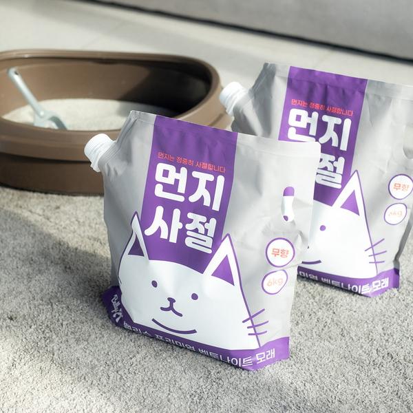 밸리스 먼지사절 6kg 무향 (3개) - 고양이 벤토나이트 모래