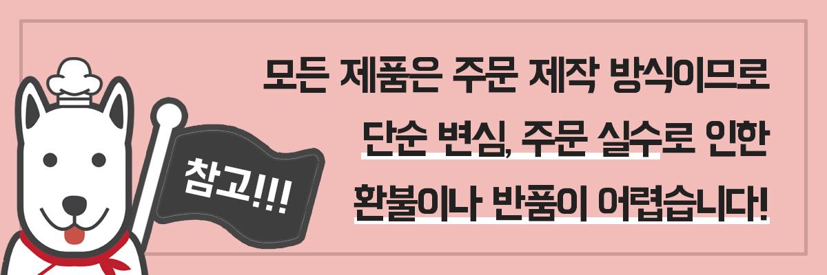간식먹개 - 연어큐브 - 간식먹개, 7,500원, 간식/영양제, 수제간식
