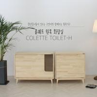 챗샤 콜레트 고양이 원목 화장실 H형