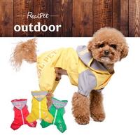 리얼펫 국가대표 강아지 우비 겸용 바람막이 점퍼 아우터